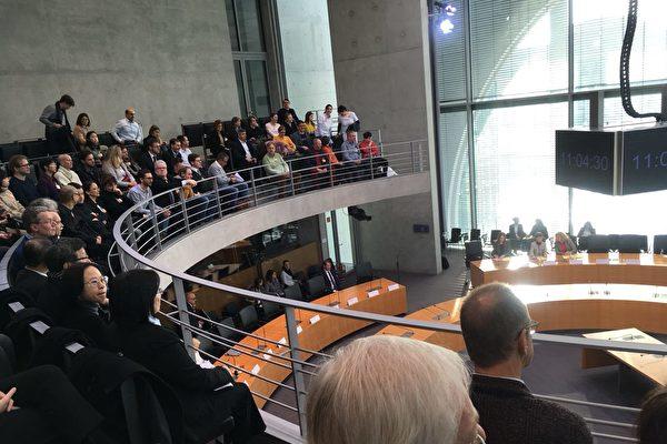2020年1月27日,德國國會就香港請願案召開聽證會,討論代號為99604的關於制止港警暴力的請願案。(大紀元)