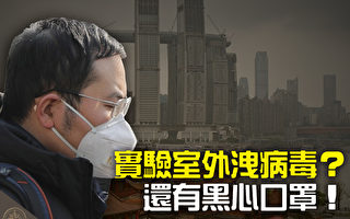 【十字路口】武汉疫情现场直击 4月病患恐暴增