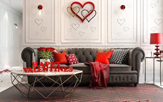欢度情人节 运用创意DIY 将浪漫带进家中