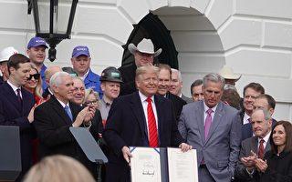 重塑贸易规则 川普签署美加墨协议