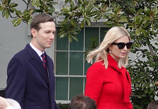 特朗普總統的女兒伊萬卡和女婿庫什納出席了簽署儀式。(亦平/大紀元)