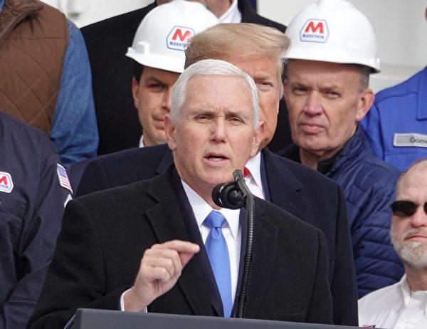 1月29日中午,美國總統特朗普在白宮簽署美國-墨西哥-加拿大貿易協議(USMCA),重塑北美貿易規則。美國副總統彭斯感謝特朗普總統的領導力和遠見。(亦凡/大紀元)