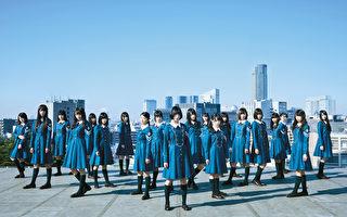 平手友梨奈退出欅坂46 還有2成員自團體畢業
