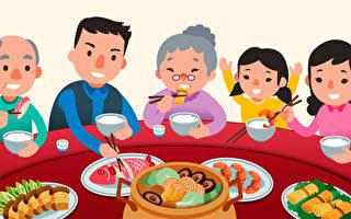 意義非凡的傳統新年飲食