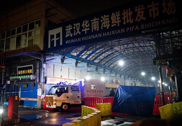 現病毒的武漢華南海鮮批發市場。(NOEL CELIS/AFP via Getty Images)