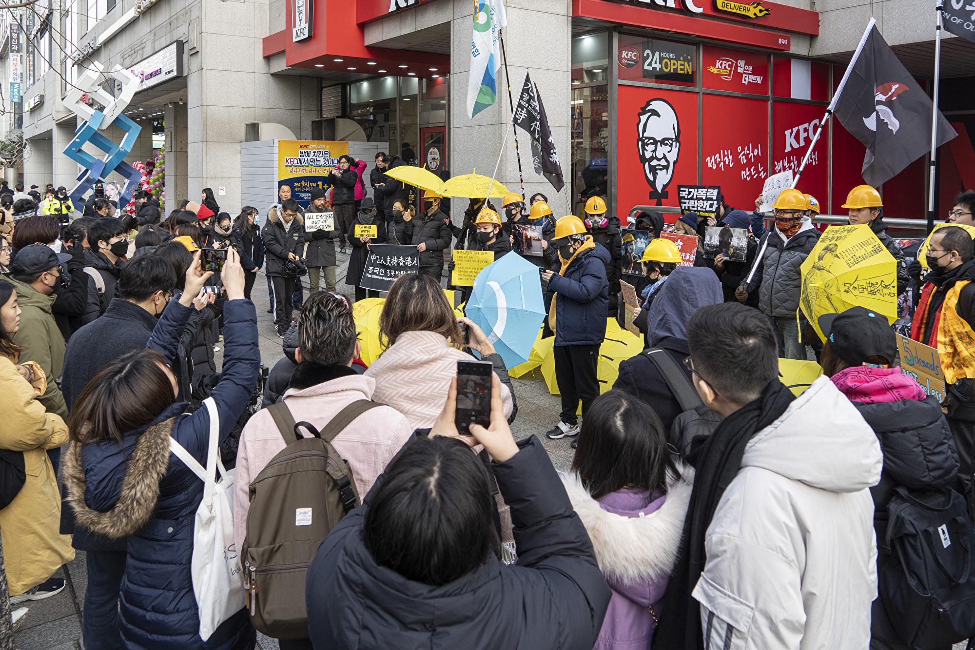 南韓聲援香港集會 大陸遊客:中共必滅亡