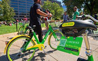 Lime共享單車退出大波士頓