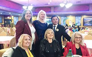 华埠狮子会年度慈善餐舞会