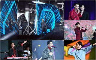 五月天台北熱唱開場 SJ子團登台跨年