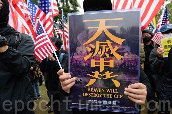 2020年1月1日,香港元旦由民間人權陣線(民陣)舉辦「元旦大遊行」,以「毋忘承諾 並肩同行」為主題,由維多利亞公園步行至遮打道行人專用區。圖為參加遊行人士手舉「天滅中共」展板及美國國旗。(宋碧龍/大紀元)