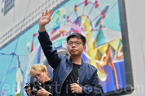 黄之锋宣布参选九龙东民主派立法会初选