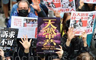 王志民成最短命中联办主任 香港政策有变?