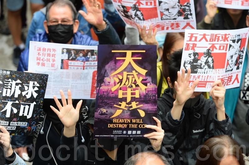 2020年1月1日,香港民間人權陣線(民陣)舉辦「元旦大遊行」,以「毋忘承諾 並肩同行」為主題,遊行中市民舉著各式標語。(宋碧龍/大紀元)