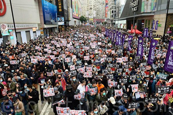 2020年1月1日,香港元旦由民陣舉辦「元旦大遊行」。圖為遊行中的「香港人加油反抗復仇」標語。(文瀚林/大紀元)