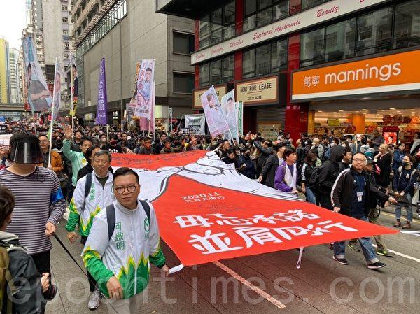 2020年1月1日,香港元旦由民間人權陣線(民陣)舉辦「元旦大遊行」,以「毋忘承諾 並肩同行」為主題,市民遊行中的各式標語。(林卓楷/大紀元)