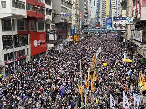 2020年1月1日,香港元旦由民間人權陣線(民陣)舉辦「元旦大遊行」,以「毋忘承諾 並肩同行」為主題,市民遊行中的各式標語。(文瀚林/大紀元)