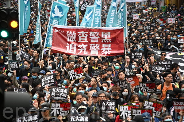 中共官员变换护照身份 逃避人权法案制裁