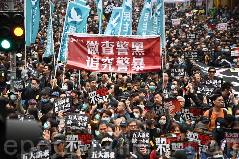 2020年1月1日,香港「元旦大遊行」中的「徹查警黑 追究警暴」標語。(文瀚林/大紀元)
