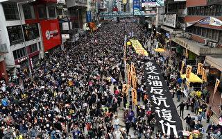 中共打压香港自由 46港人申请加国难民