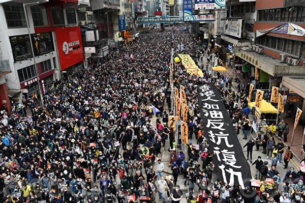 2020年1月1日,香港元旦由民陣舉辦「元旦大遊行」。圖為遊行民眾多數手持標語。(文瀚林/大紀元)