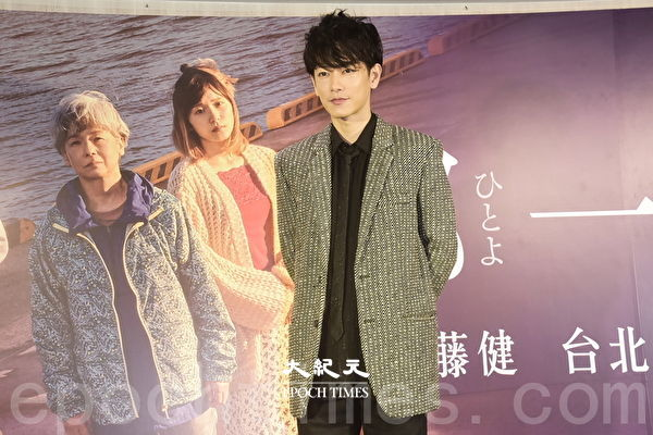 佐藤健登台宣傳新片 誇田中裕子氣場強大