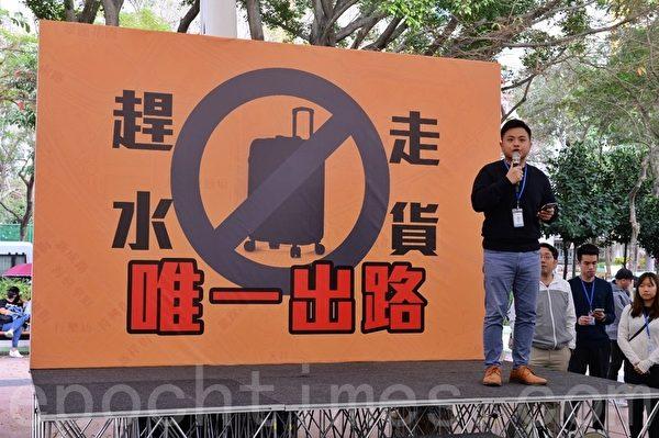 2020年1月5日,香港市民在上水一號花園舉行「上水和理行」活動。(宋碧龍/大紀元)