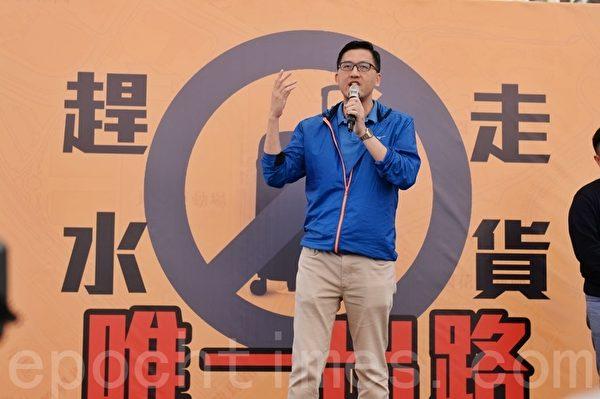2020年1月5日,香港市民在上水一號花園舉行「上水和理行」活動。圖為立法會議員林卓廷。(宋碧龍/大紀元)