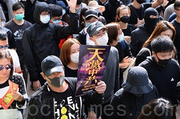 2020年1月5日,香港市民在上水一號花園舉行「上水和理行」活動。圖為遊行中市民持「天滅中共」的標語。(宋碧龍/大紀元)