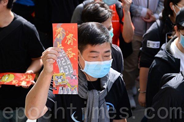 2020年1月5日,香港市民在上水一號花園舉行「上水和理行」活動。圖為遊行中市民持「齊上齊落」的標語。(宋碧龍/大紀元)