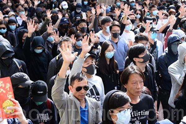 2020年1月5日,香港市民在上水一號花園舉行「上水和理行」活動。圖為遊行中市民舉手表達「五大訴求 缺一不可」。(宋碧龍/大紀元)