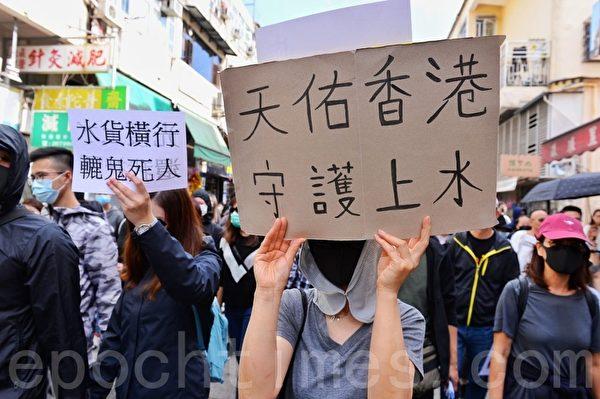 2020年1月5日,香港市民在上水一號花園舉行「上水和理行」活動。圖為市民手持各種訴求標語。(宋碧龍/大紀元)