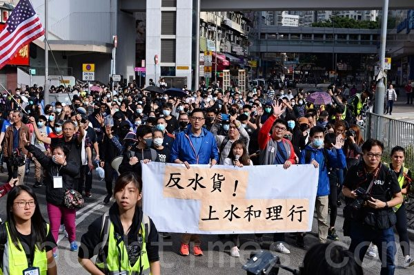 2020年1月5日,香港市民在上水一號花園舉行「上水和理行」活動。圖為遊行隊伍龍頭。(宋碧龍/大紀元)