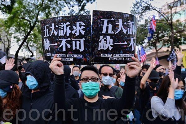 2020年1月5日,香港市民在上水一號花園舉行「上水和理行」活動。圖為市民手持標語「五大訴求,缺一不可」的海報。(宋碧龍/大紀元)