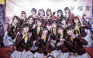 AKB48 Team TP首辦台北簽唱會 鐵粉熱情應援
