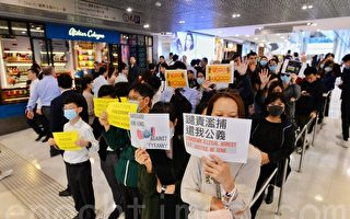 香港中環示威快閃 大陸留學生和日人前往聲援