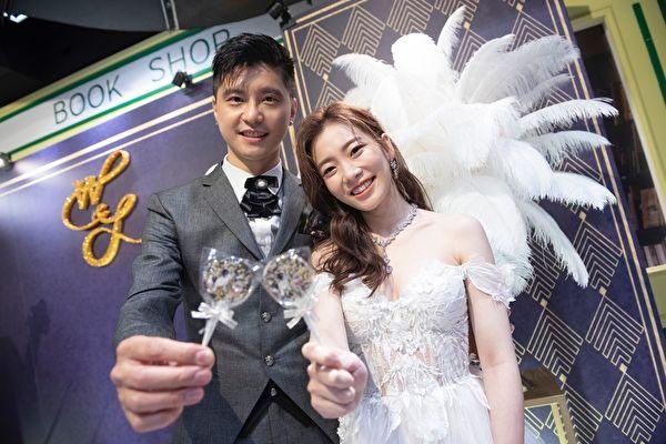 罗小白台北完婚 喜收林俊杰、谢霆锋VCR祝福