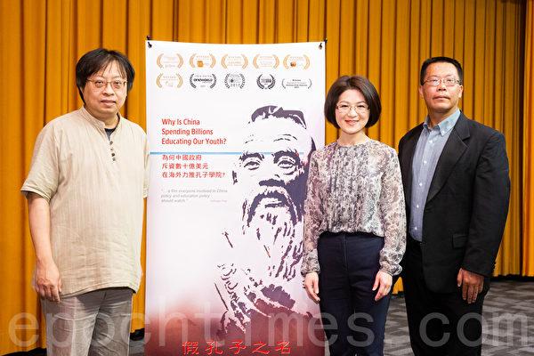 《假孔子之名》導演:盼台灣壯大助中國人
