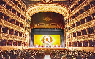 神韵那不勒斯首演爆满 欧洲贵族名流相约来