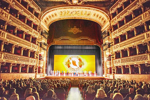 神韻那不勒斯首演爆滿 歐洲貴族名流相約來
