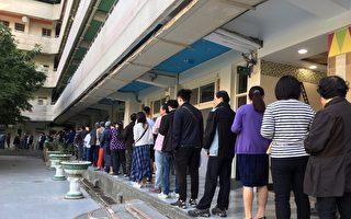 日媒:台湾大选最大焦点是与中共的距离