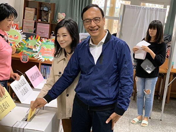 2020年1月11日,2020台灣總統大選與立委選舉, 朱立倫到三重五華國小投票。(朱立倫辦公室提供)
