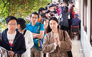 台灣年輕人:是香港使這麼多人回來投票