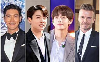 2010至2019全球帥哥榜 BTS泰亨與柾國入前5名