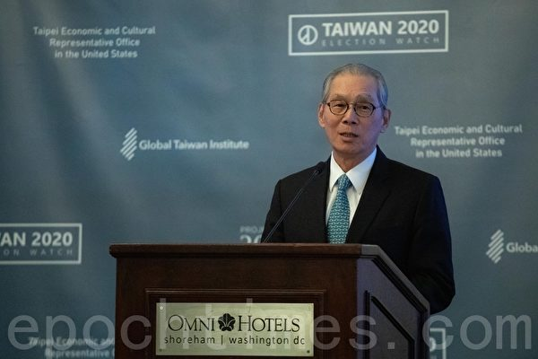 台灣駐美代表高碩泰在華盛頓DC選舉研討會上致詞。(林樂予/大紀元)