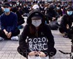 组图:3.6万人集会要求港府立即民主政改