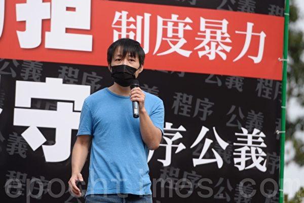 2020年1月15日,在中環愛丁堡發起「全民力拒制度暴力 你我堅守程序公義」集會,留日中國學生Alex上台發言。(宋碧龍/大紀元)