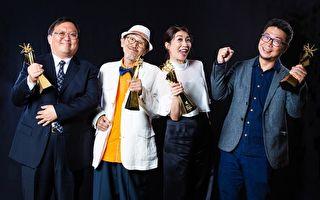 第22屆台北電影節雙競賽 1月15日開始徵件