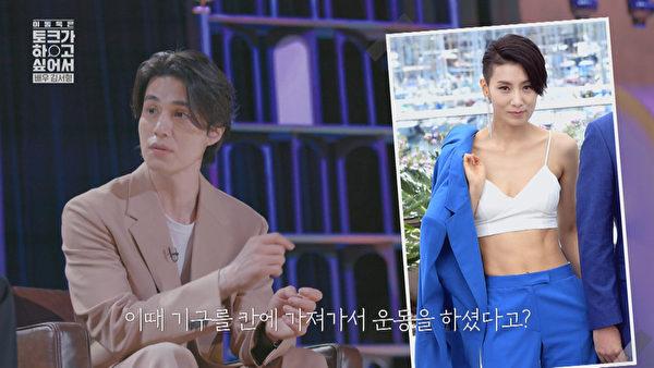 Kim_SeoHyung