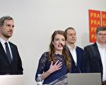 擁抱台灣 捷克海盜黨欲扭轉總統親共政策