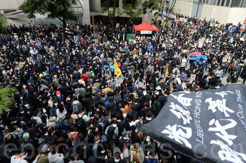 【1.19直播】15萬港人「天下制裁」集會 遭警方腰斬